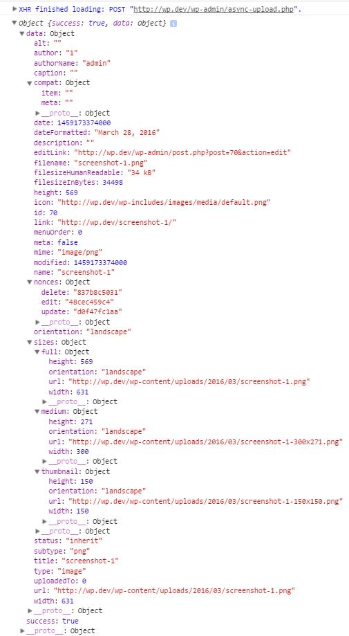 Загрузка файлов с помощью AJAX в WordPress